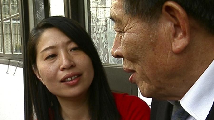 OS Meifang Father Yu